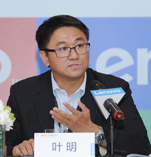联想集团副总裁、中国区大客户事业部销售总经理-叶明接受专访.jpg