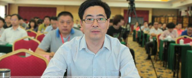 《政府采购信息报》副总编辑张松伟主持会议