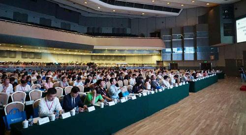 第二届可信云服务大会在北京<a href=http://guoji.caigou2003.com/ target=_blank class=infotextkey>国际</a>会议中心召开