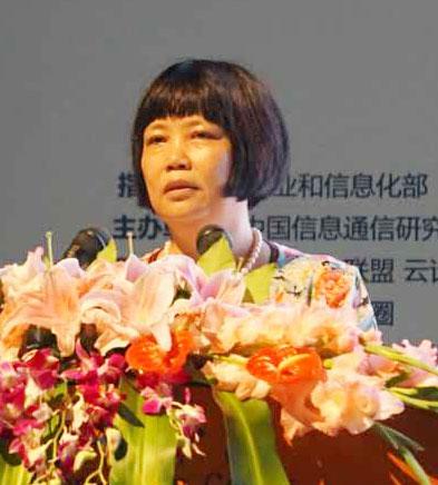 财政部政府采购管理办公室主任王瑛出席第二届可信<a href=http://it.caigou2003.com/yunjisuan/ target=_blank class=infotextkey>云服务</a>大会并作发言