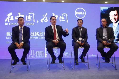 """""""在中国,为中国""""戴尔中国4.0战略新闻发布会媒体问答"""