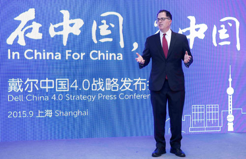 """戴尔公司董事长兼首席执行官迈克尔-戴尔宣布戴尔""""在中国,为中国""""全新在华4.0发展战略.jpg"""