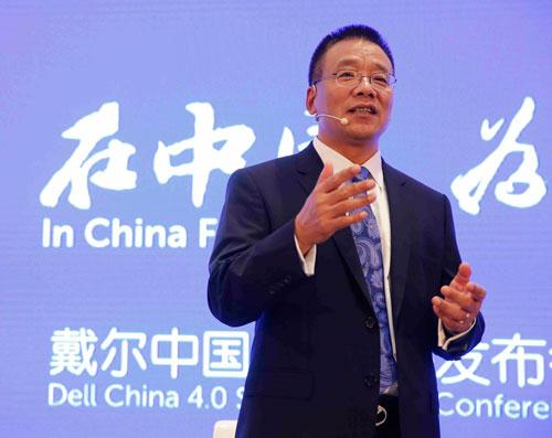 戴尔大中华区总裁黄陈宏博士宣布戴尔创投基金进入中国,支持中国企业创业与创新.jpg