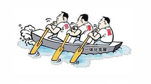 [视频]政府采购将出台京津冀统一标准