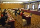 第十届政府采购监管峰会举行汽车分论坛。