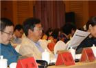 參會官員認真閱讀政府采購信息報。