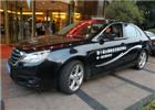 第十屆政府采購監管峰會官方唯一指定接待用車接待車接嘉賓到會場。
