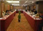 17日上午,來自十余省市的政府采購相關負責人齊聚一堂,圍繞做好新時期的政府采購工作暢所欲言,獻計獻策。