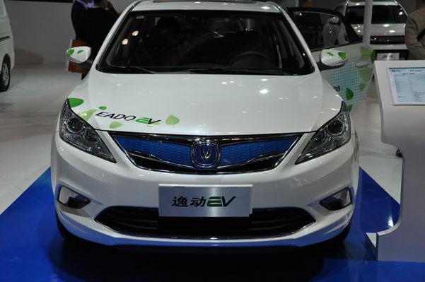 长安汽车逸动EV-长安新能源汽车国家会议中心受热捧高清图片
