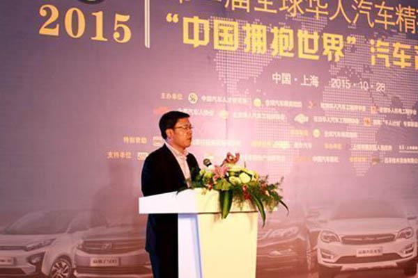 全球汽车精英组织副主席,清华大学汽车产业与技术战略研究院院长赵福全