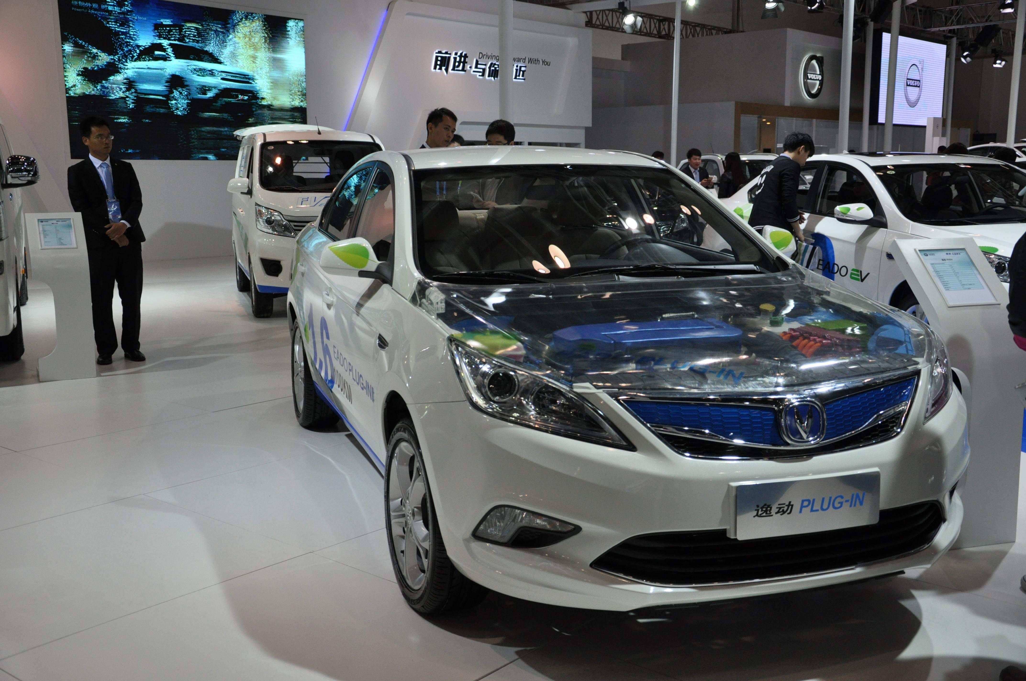 长安新能源汽车产品主要包括,商用车:长安之星5纯电动,该车 2015