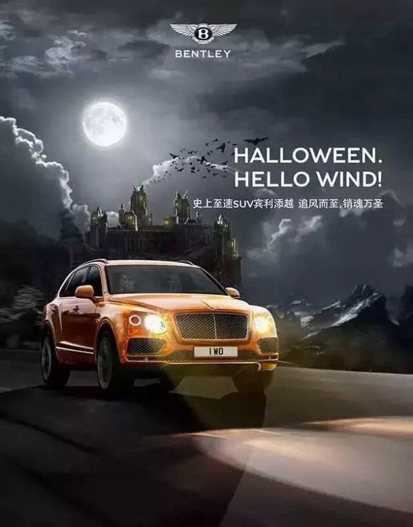 万圣节创意汽车海报
