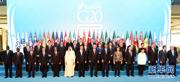 习近平出席G20领导人峰会