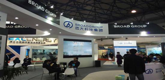 中国节能博览会北京召开。