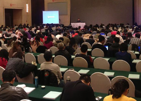 北京市2015年度政府采购代理机构《政府采购法实施条例》培训班