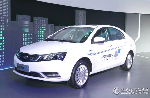 吉利帝豪EV纯电动-广州车展哪些新车符合政府采购
