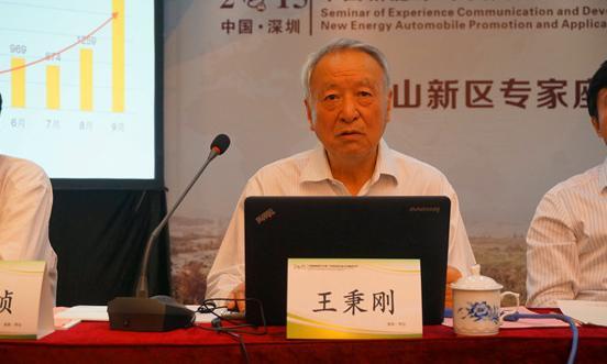 国家863节能与新能源汽车项目监理咨询专家组组长 王秉刚