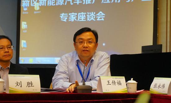 比亚迪董事局主席兼总裁 王传福