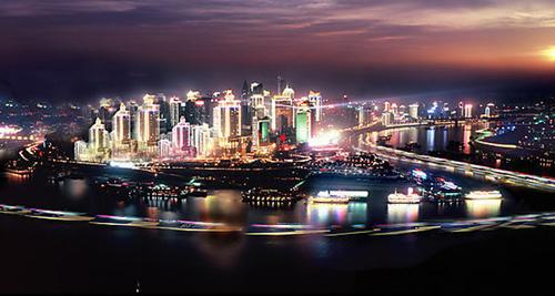 重庆政府采购招标投标条例