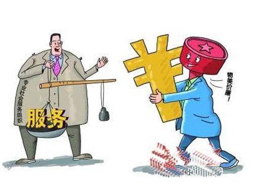 社会资讯_江西景德镇加快推进政府购买社会服务改革_政采资讯