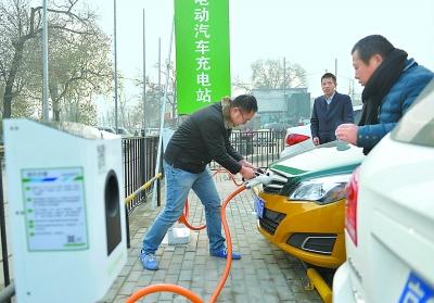 北京:电动汽车充电桩进驻休闲场所