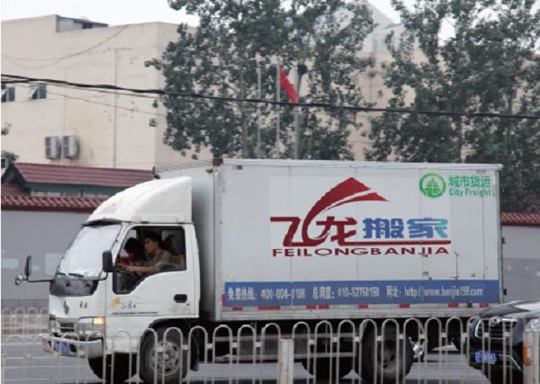 南京今后物流车辆新能源汽车不低于30%