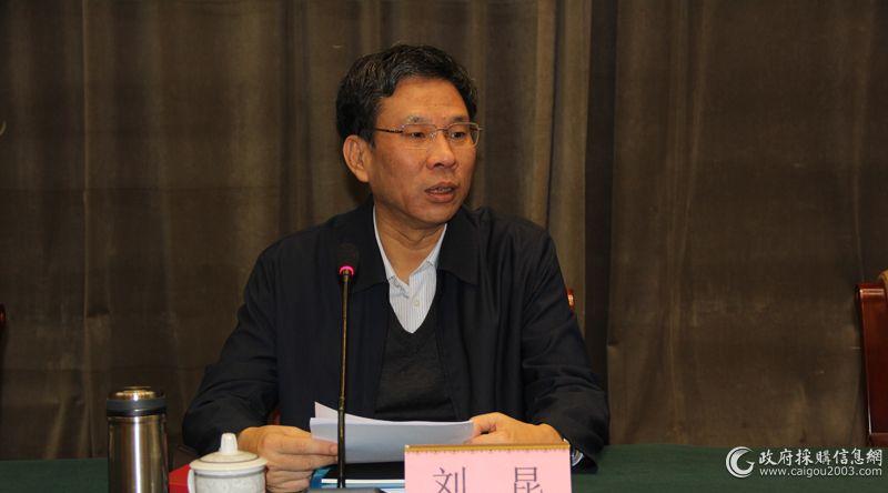 财政部副部长刘昆