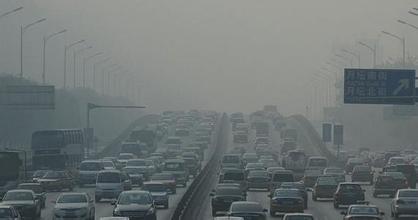雾霾倒逼新能源汽车发展