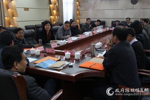 全国政府采购工作会议经验交流-河南