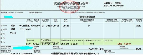 """""""GP""""作为两个简单的字母符号,但在我国航空航运电子客票行程单上,却有着特殊的含义,它是公务机票身份的象征。以GP开头的查验号码是公务机票独有的标志,所有公务机票都有一个查验号码,将公务机票与其他机票区分开来。   按照厉行节约和支持本国航空公司发展的原则,根据我省公务机票政府采购工作总体部署,2015年年底前,公务机票政府采购工作将全面实施,九江市各级国家机关、事业单位和团体组织工作人员,以及使用财政性资金购买公务机票的其他人员,国内出差、因公临时出国购买机票,应当优先购买通"""