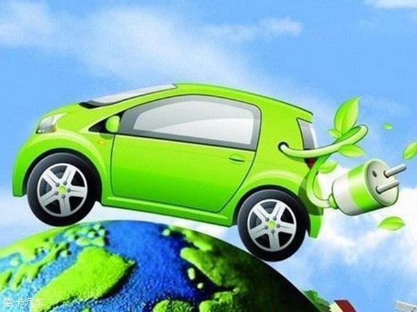 2016年新能源汽车补贴标准:2.5万元起