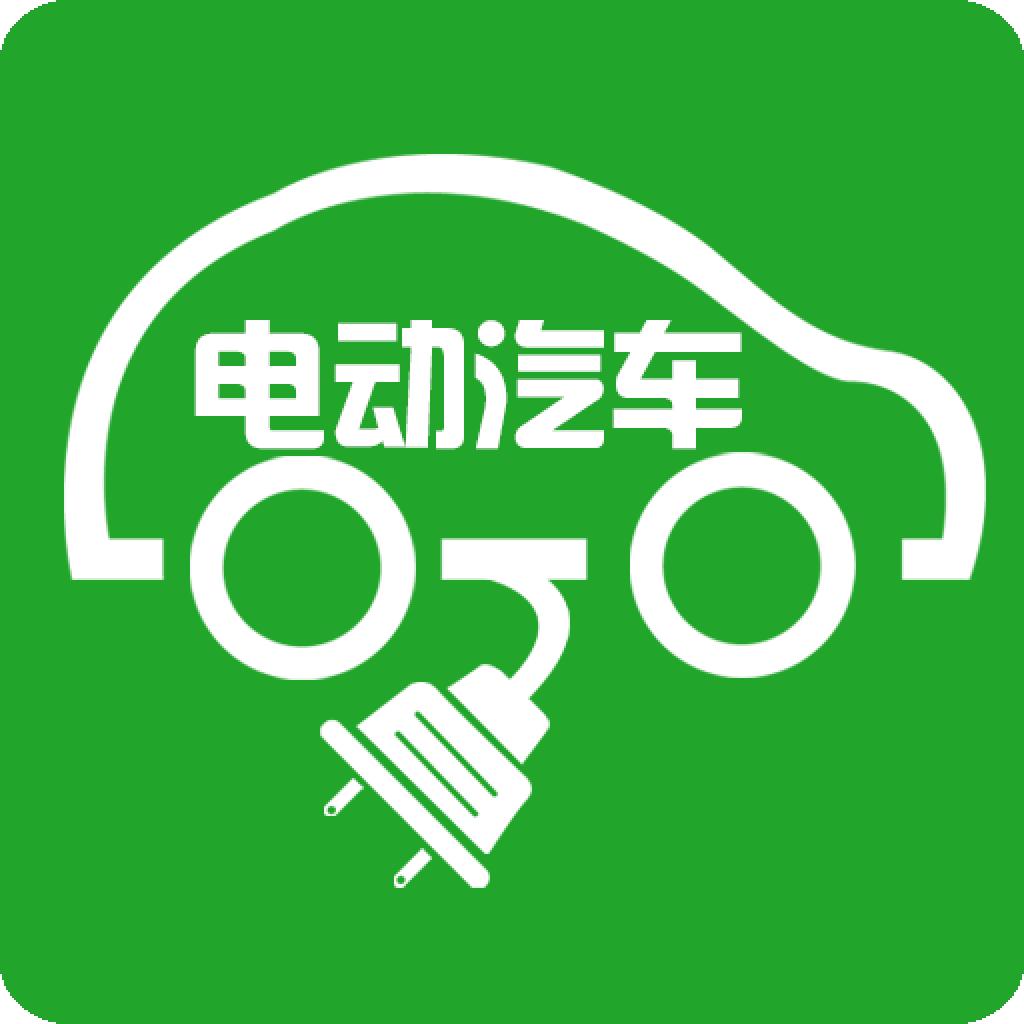 """(一)开发适应各种需求的产品。广大消费者需要买得起、用得好、为节能减排作贡献的新能源汽车产品。要适应我国快速城镇化和全面建成小康社会的新形势,大力发展微小型、低速电动车;应该尽快制定标准,发牌照;交管部门尽快制定相应的规章制度,允许上(高速路以外的)路。要发挥各种动力电池在电动汽车中的作用,公平竞争,让市场当裁判员。要适应物流迅速发展的新形势,大力发展微型三轮、四轮电动物流车,并尽快制定相应的标准和交通管理办法。将这两类电动车发展好、管理好,""""十三五""""期间产销几千万辆都有可能,"""