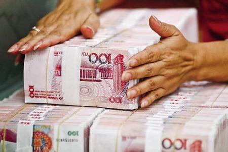 财政支出结构_财政支出大于收入