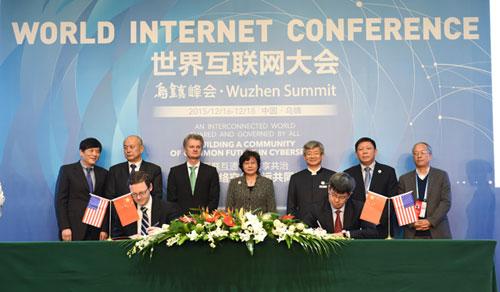中国电科与微软公司签署合资公司备忘录