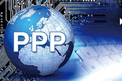 规范实施的转型为ppp项目的地方融资平台公司存量