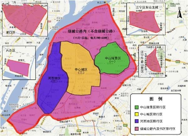 咸阳限行区域地图