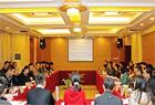 教育部直属高校(东片)政府采购工作座谈会。