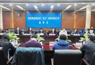 教育部直属高校(北片)政府采购工作座谈会。