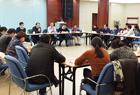教育部直属高校(北京片区)政府采购工作座谈会。