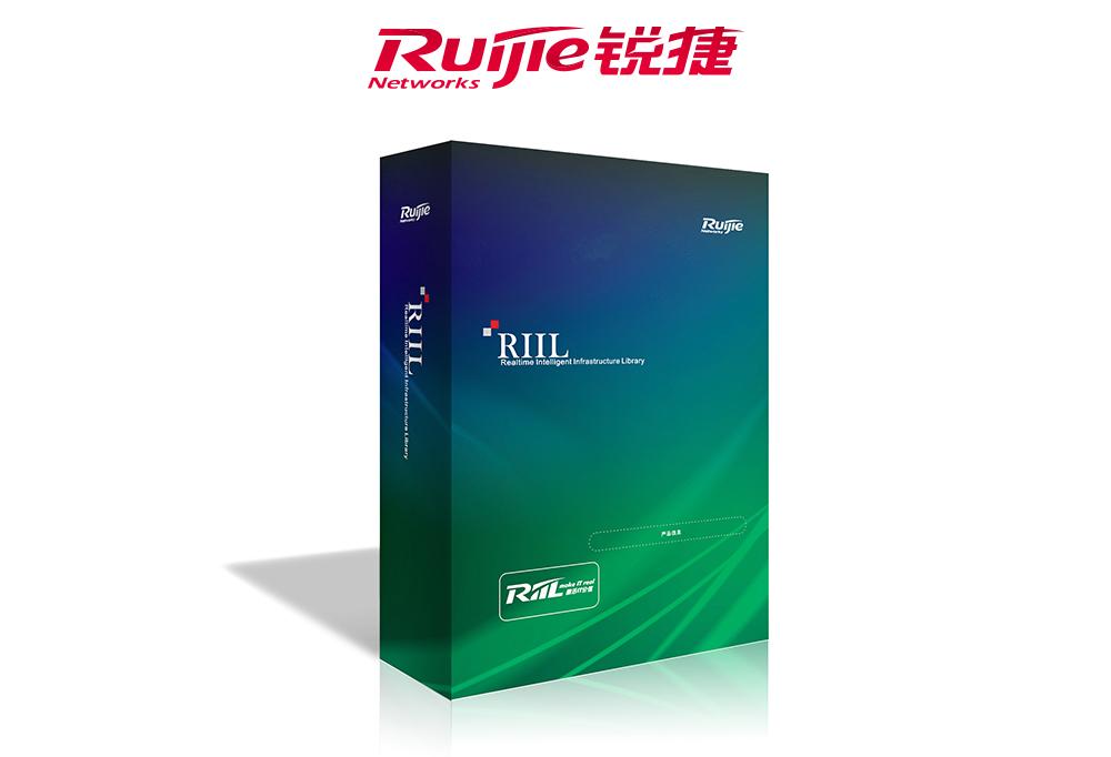 RIIL IT综合业务管理平台