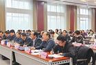 2015年国税系统分管政府采购工作局领导及处级干部培训班于12月6日~12日在江苏省税务干部学校举办。
