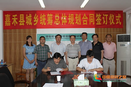 湖南嘉禾县政府采购办组织了网上申报审批备案系统培训会