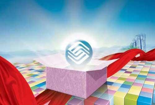 工信部发布移动通信转售业务批发价格调整意见