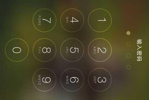 忘记iPhone锁屏密码该怎么办?