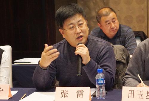 中央国家机关政府采购中心张雷