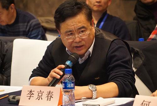 国家信息技术安全研究中心总工程师李京春