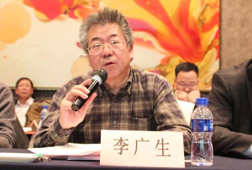 海关总署物资装备采购中心李广生