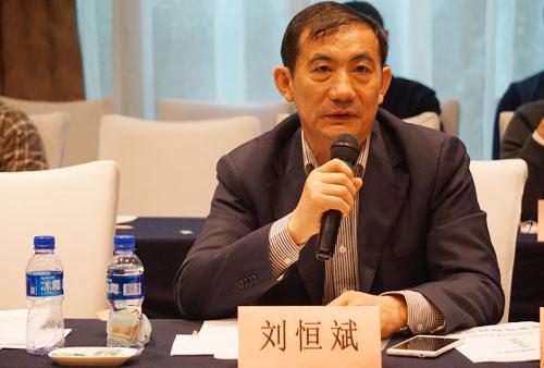 内蒙古自治区政府采购中心刘恒斌