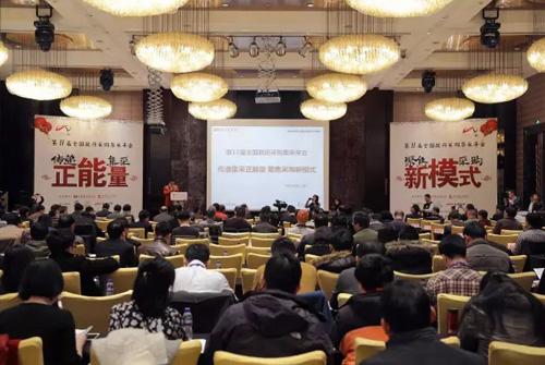 """联想夺得""""2015年政府采购安全云商""""大奖"""