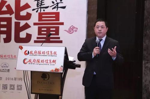 联想集团中国区大客户事业部政府行业总监 李文科